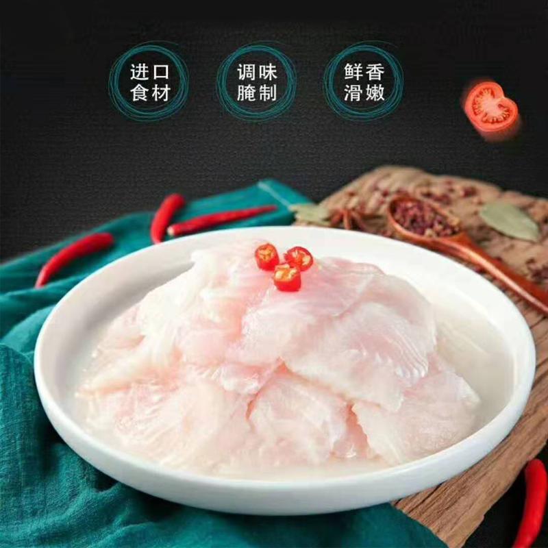蜀海巴沙鱼片