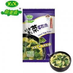 新美香紫菜蛋花汤8g*500包汤料   速食蔬菜汤肯德基动车专供
