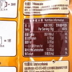 雀巢1+2原味即溶咖啡 700g*12袋