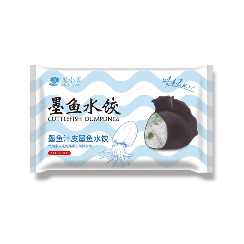 龙小贝墨鱼水饺 500g*20袋
