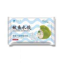 龙小贝鲅鱼水饺 500g*20袋